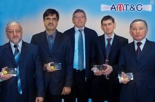Руководители предприятий группы компаний AMT&C